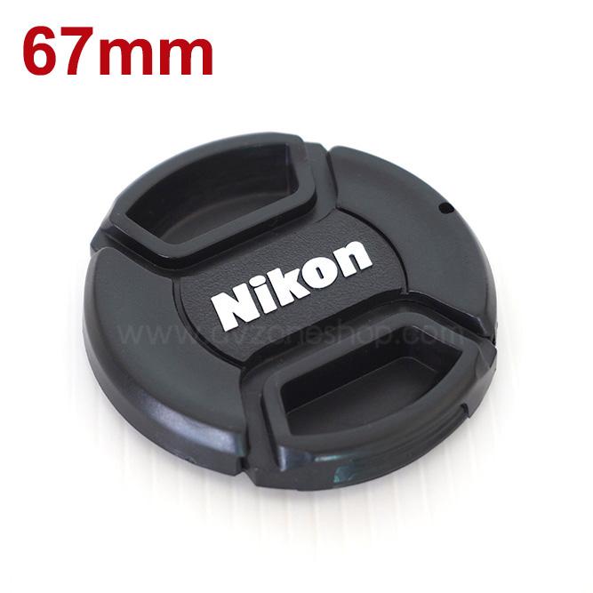 ฝาปิดหน้าเลนส์ Nikon ขนาด 67mm