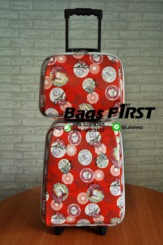 กระเป๋าเดินทางล้อลากผ้าเซ็ตแม่ลูก สีแดง ลายหอไอเฟลดอกไม้