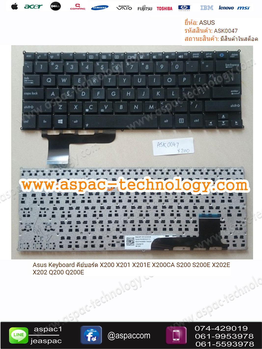 Asus Keyboard คีย์บอร์ด X200 X201 X201E X200CA S200 S200E X202E X202 Q200 Q200E