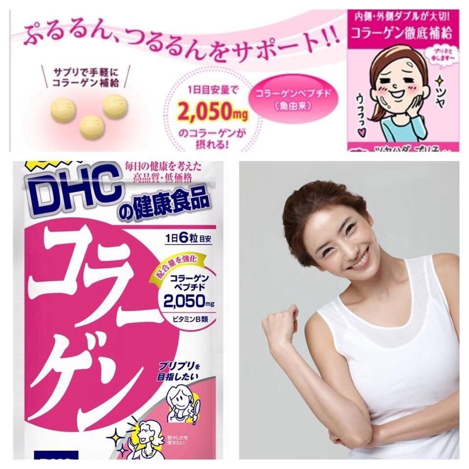 #DHC Collagen 60 วัน