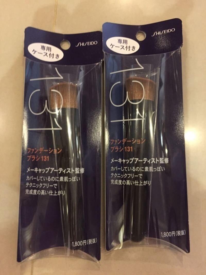 #Shiseido Foundation Brush No.131 แปรงรองพื้นอเนกประสงค์ คุณภาพเลิศ จากญี่ปุ่น