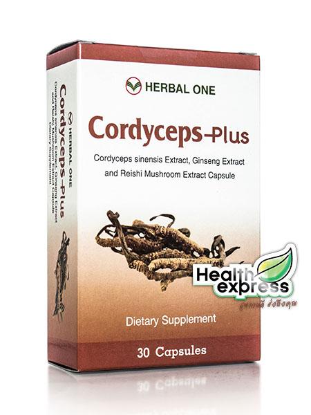 Herbal One Cordyceps Plus เฮอร์บัล วัน ตังถั่งเฉ้า พลัส บรรจุ 30 แคปซูล