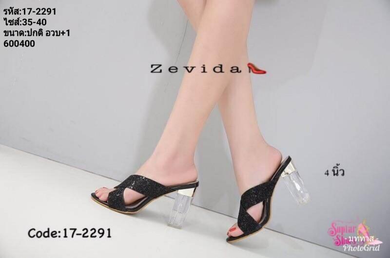 พร้อมส่ง รองเท้าส้นแก้วหน้าไขว้ 17-2291-BLK [สีดำ]