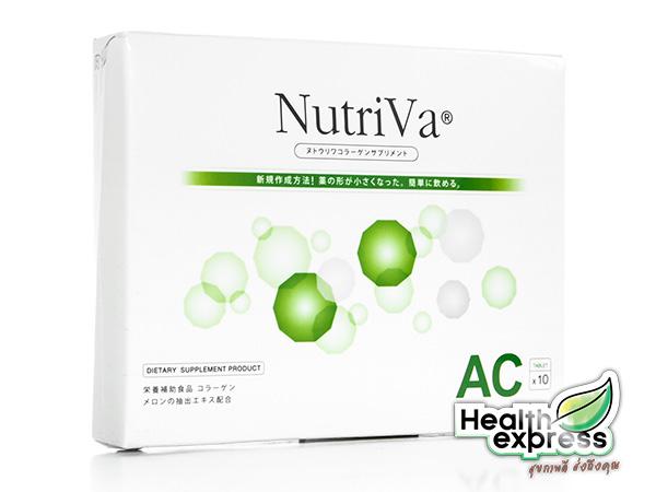 NutriVa® AC For Acne นูทริว่า เอซี ฟอร์ แอคเน่ บรรจุ 10 เม็ด
