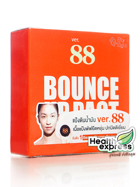 Bounce Up Pact Ver.88 แป้งดินน้ำมัน ปริมาณสุทธิ 12 g.
