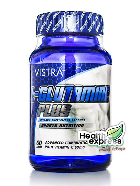 Vistra L-Glutamine Plus Sport Nutrition 60 เม็ด