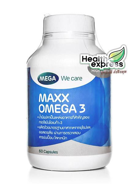 Mega We Care Maxx Omega 3 เมก้า วีแคร์ แมกซ์ โอเมก้า 3 บรรจุ 60 แคปซูล