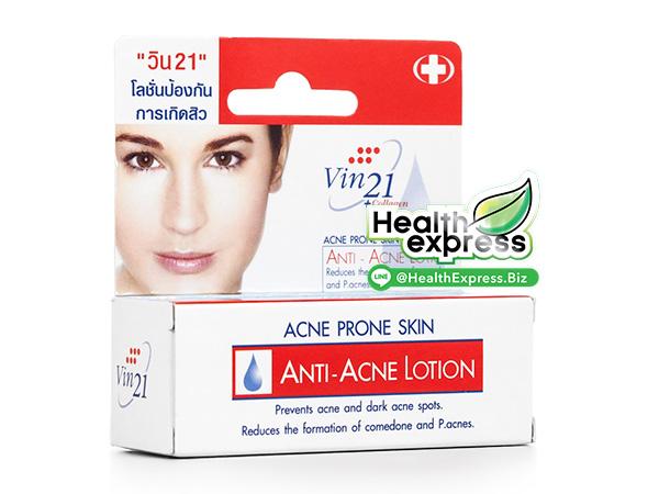 Vin21 Anti-Acne Lotion วิน21 แอนตี้ แอคเน่ โลชั่น ปริมาณสุทธิ 20 ml.