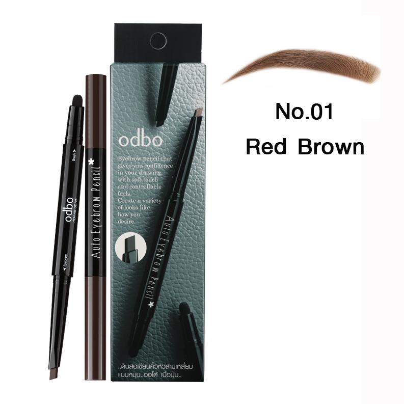 odbo โอดีบีโอ ออโต้ อายบราว เพ็นซิล No.01 Red Brown