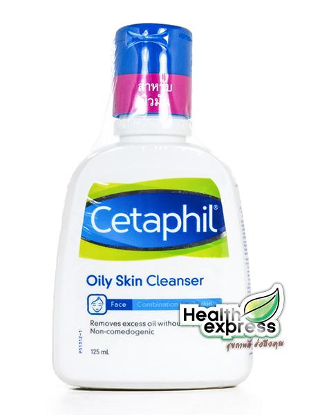Cetaphil Oily Skin Cleanser เซตาฟิล ออยลี่ สกิน คลีนเซอร์ ปริมาณสุทธิ 125 ml.