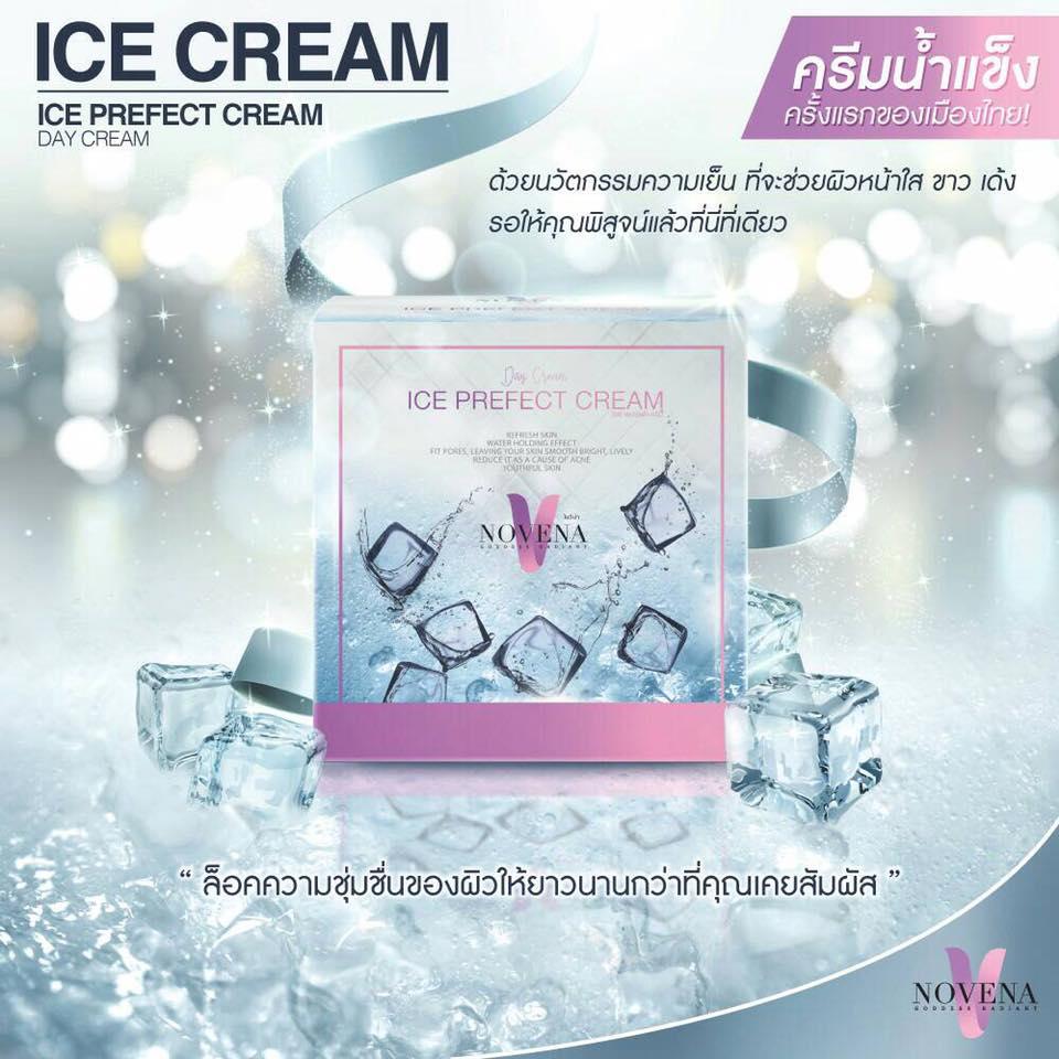Ice Perfect cream ครีมน้ำแข็ง (ไอซ์ เพอร์เฟค ครีม) ครีมบำรุง กลางวัน