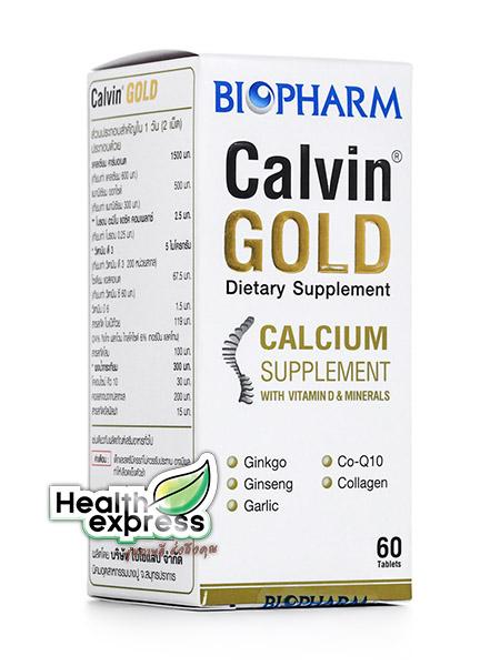 Biopharm Calvin Gold ไบโอฟาร์ม แคลวิน โกลด์ บรรจุ 60 เม็ด