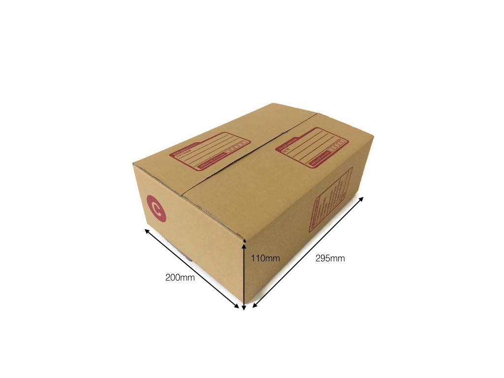 กล่องพัสดุไปรษณ๊ย์ เบอร์ C ขนาด 200x295x110mm