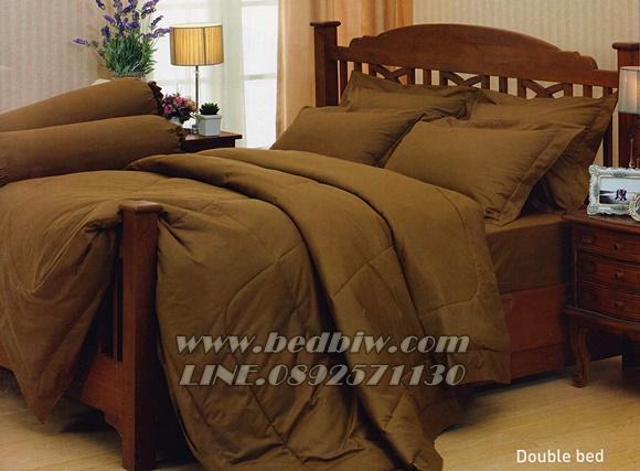 ชุดเครื่องนอน ชุดผ้าปูที่นอน สีพื้น ยี่ห้อ เจสสิก้า สีน้ำตาล Brown