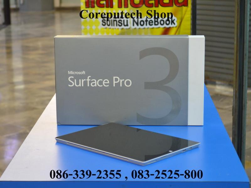 Surface Pro 3 SSD Core i5-4300U , SSD 128 GB สภาพสวย สเปคแรง ปกศ.16/12/2015 จัดไป 25,900 บาท