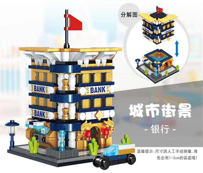 657015 Mini City StreetScape ของเล่นตัวต่อธนาคารสถาบันการเงิน Bank