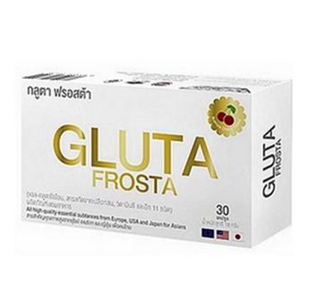 Gluta Frosta [ราคาส่งตั้งแต่ชิ้นแรก]