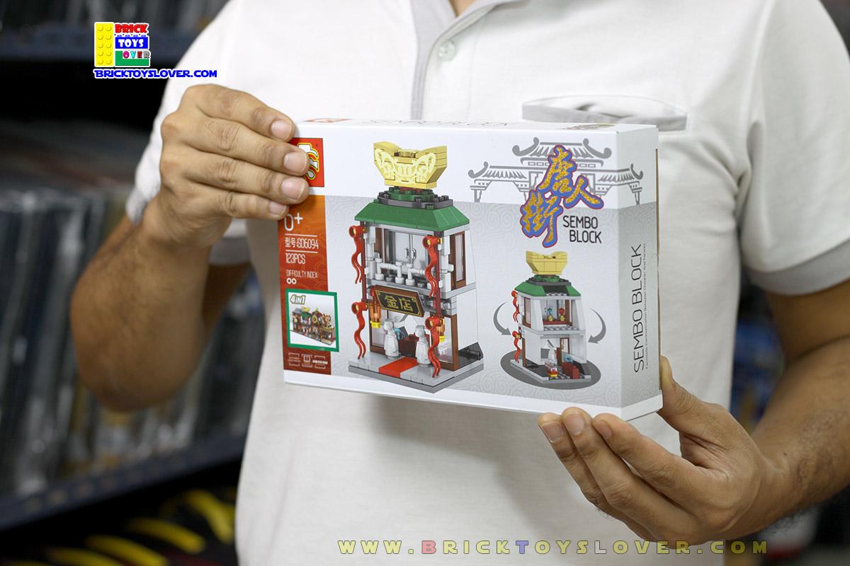 SD6094 Mini Street ของเล่นตัวต่อ China Town ร้านทองสไตล์จีน