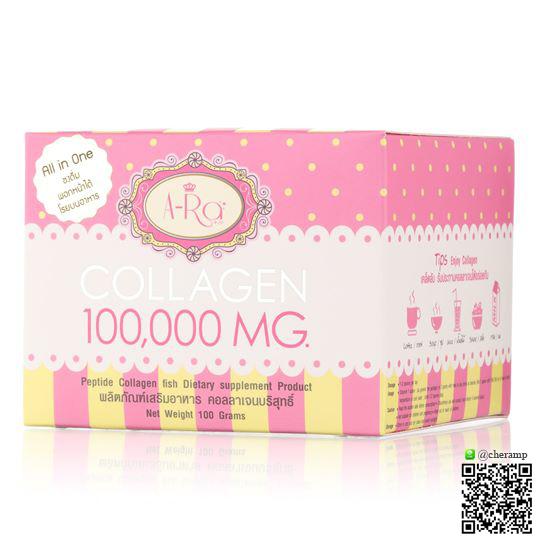 เอระ คอลลาเจน 100% ชนิดกระปุก - A-Ra Collagen 100%