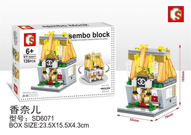 SD6071 Mini Street ของเล่นตัวต่อร้านขายสินค้าแบรนด์เนม Chanel