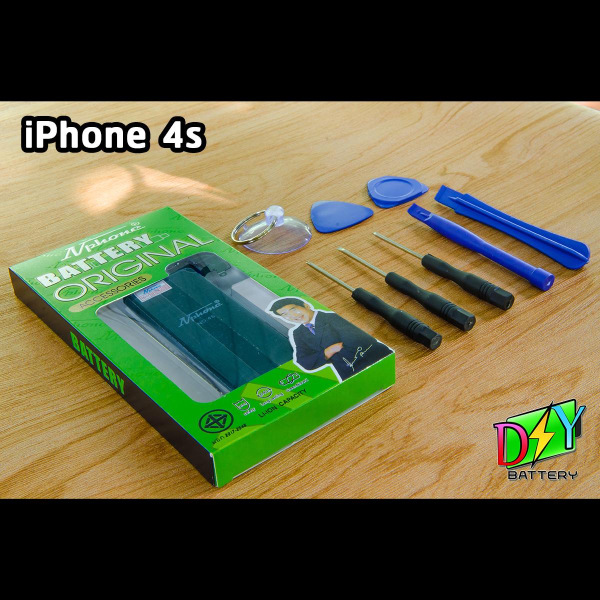 แบตเตอรี่ iPhone 4s (ยี่ห้อ Nphone) พร้อมชุดอุปกรณ์เปลี่ยน