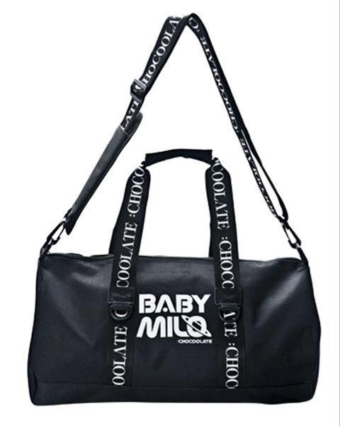 กระเป๋าเดินทาง Chocoolate Baby Milo