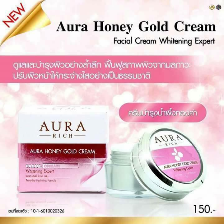 Aura Honey Gold Cream ครีมบำรุงน้ำผึ้งทองคำ