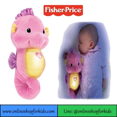 ตุ๊กตาม้าน้ำกล่อมนอน Fisher-Price Ocean Wonders Soothe & Glow Seahorse, Pink
