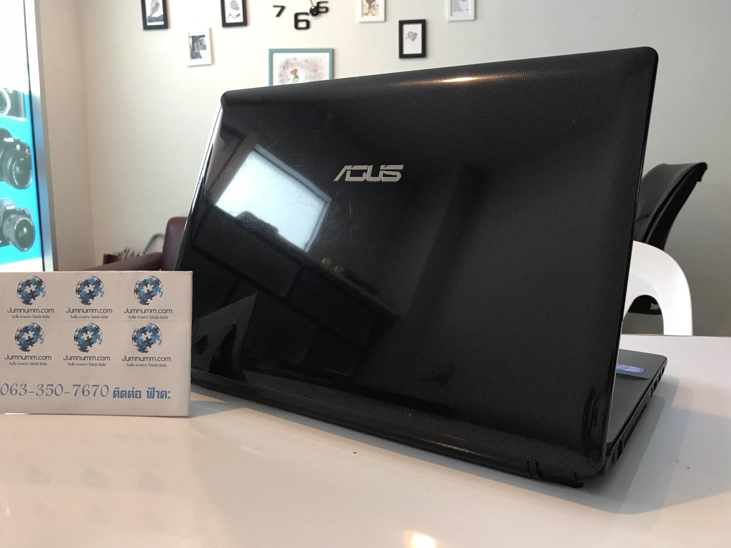 JMM-38 Asus A45V i5-3210M แรม 4G HD 500G การ์ดจอ GT 630M 2G ราคา 7500 บาท