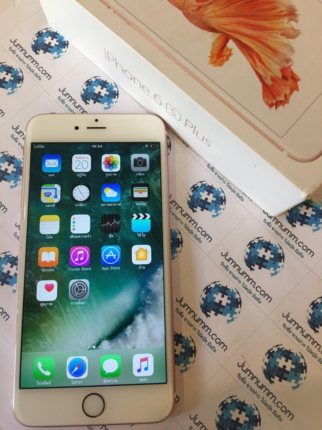 iPhone 6S Plus 64GB สีชมพู ประกันเหลือถึง กุมภาพันธ์ 2560เลยคะ