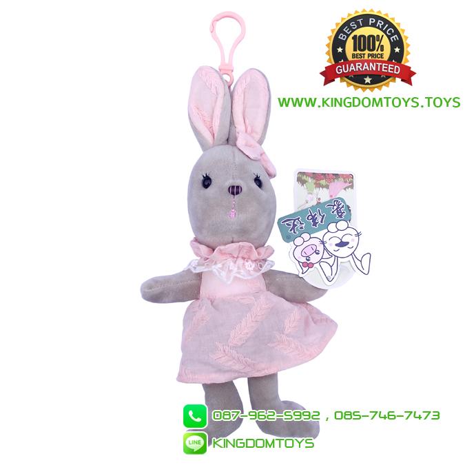 ตุ๊กตากระต่ายนุ่มนิ่ม ชุดโอรส ห้อยกระเป๋า 28 CM