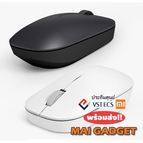 เมาส์ไร้สาย Xiaomi Wireless Mouse ของแท้ ประกันศูนย์ไทย