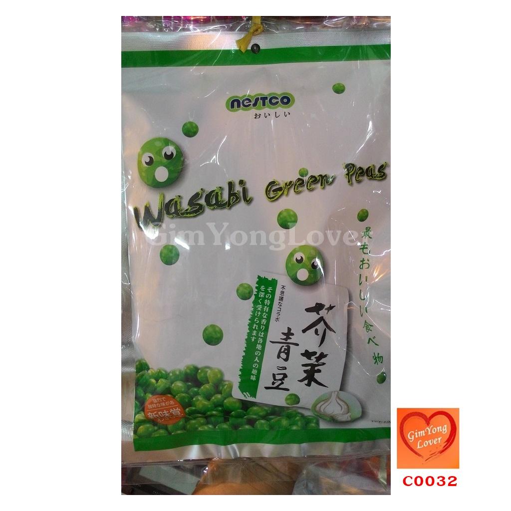 ถั่วลันเตา รสวาซาบิ (Wasabi Green Peas)