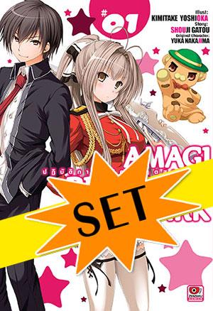 [SET-COMIC] Amagi Brilliant Park ปฏิบัติการพลิกวิกฤตสวนสนุก (6 เล่มจบ)