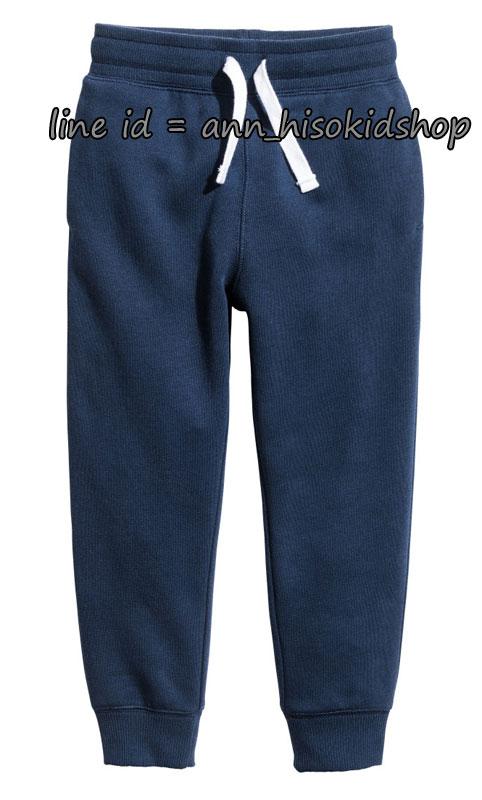 1714 H&M Sweatpants - Navy Blue ขนาด 5-6,7-8,8-9 ปี