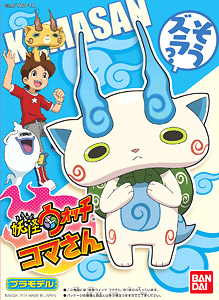 05 Komasan (Plastic model)