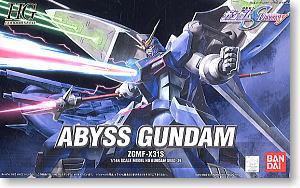 (เหลือ 1 ชิ้น รอเมล์ฉบับที่2 ยืนยัน ก่อนโอน) 33917 hgSeed 26 abyss gundam 1500yen