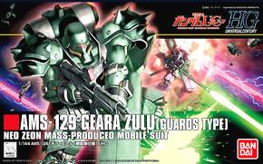 (มี1รอเมลฉบับที่2 ยืนยันก่อนโอน )HGUC122 1/144 GEARA ZULU BODY GUARD TRYPE
