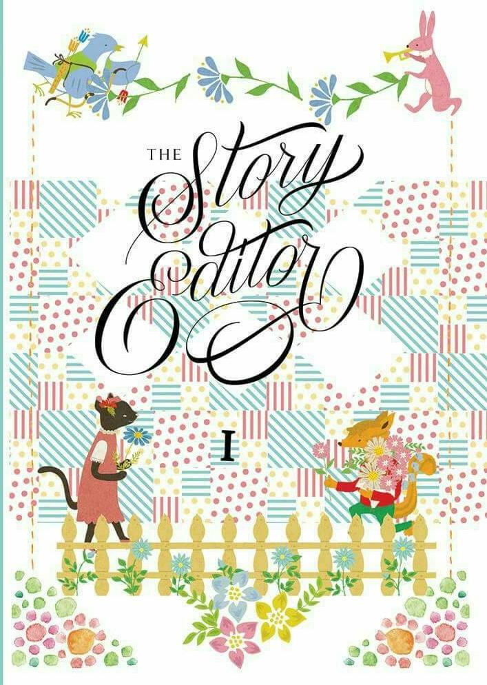 The Story Editor (ร่างรักฉบับปรับปรุง) เล่ม 1 เขียนโดย Hayashi Kisara