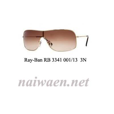 Ray-Ban Sunclasses