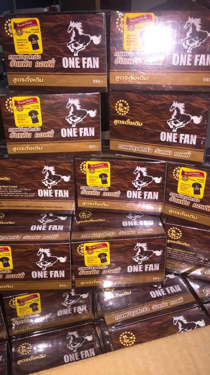 Onefan Coffee กาแฟวันแฟน เพิ่มพลังชาย 10 ซอง