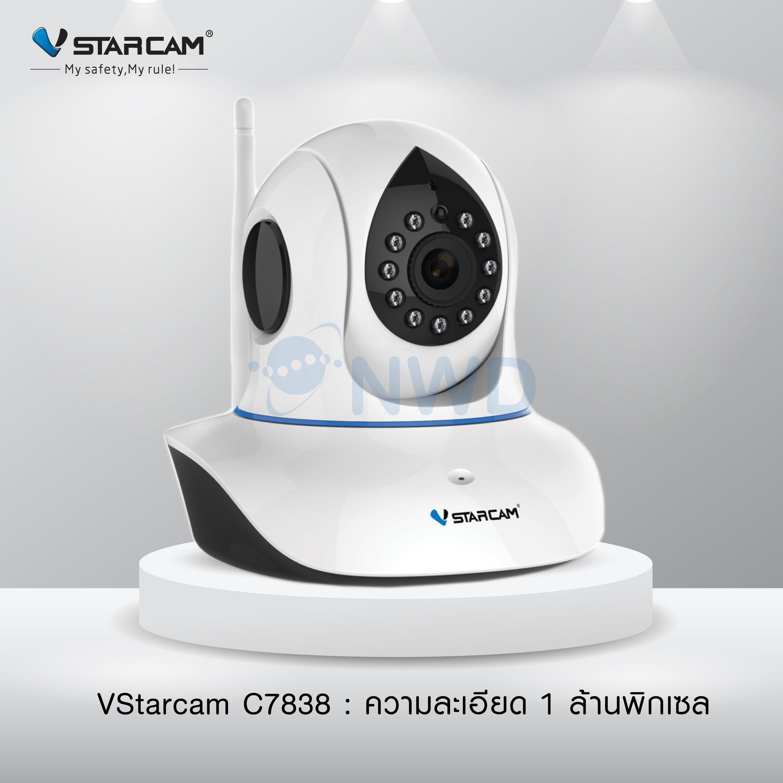 VStarcam C7838