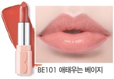 [PRE] Etude Dear My Blooming Lip Talk Cream #สี BE101 ลิปสติกสีสวย เพื่อริมฝีปากนุ่มชุ่มชื่น [Pre order]