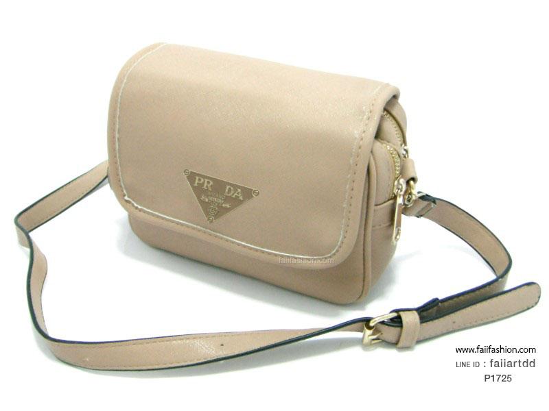 กระเป๋าแฟชั่น สไตล์ Prada 8นิ้ว แต่งป้ายโลโก้สีตามตัวกระเป๋า 2ช่องซิป (แถมโลโก้)