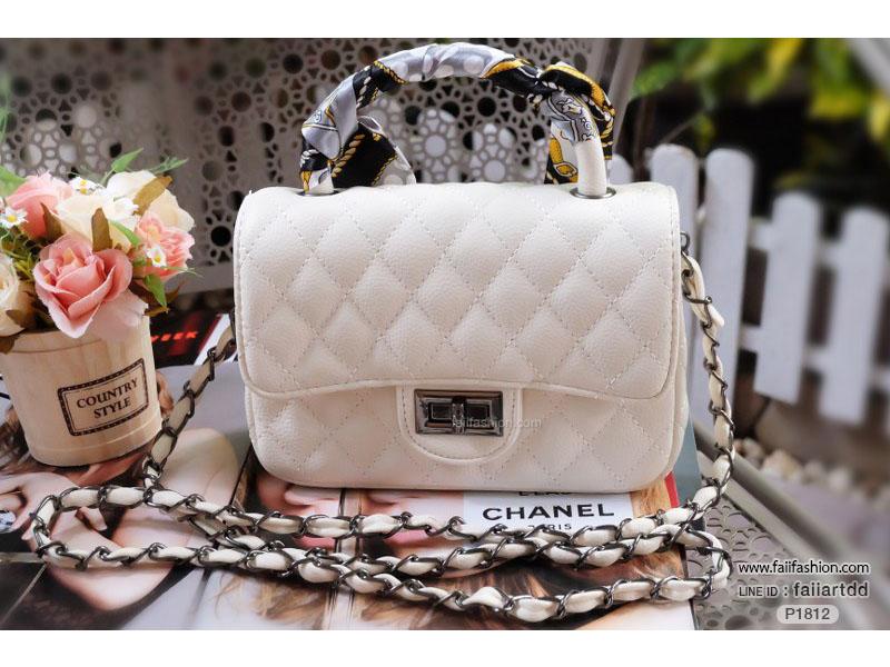 กระเป๋าแฟชั่นนำเข้า สไตล์ Chanel ไซส์ 8 นิ้ว พร้อมผ้าพันหูกระเป๋า