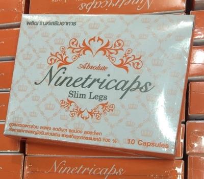 Ninetricaps Slim Legs ไนน์ทริแคป สลิม เลก อาหารเสริม ลดขาใหญ่ ขาเรียว แขนเรียว พุงยุบ