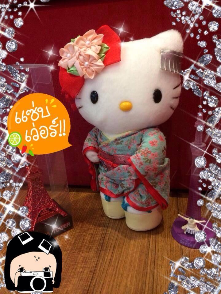 Limited Edition Hello kitty kimono mascot