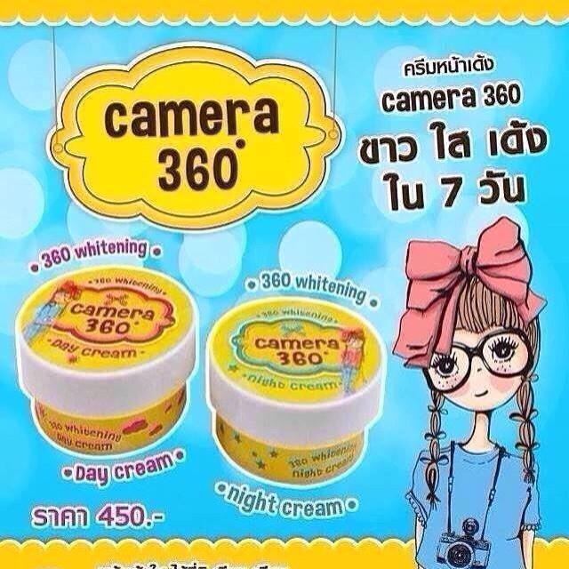 cream Camera 360 หน้าเด้งใส ไร้ที่ติ