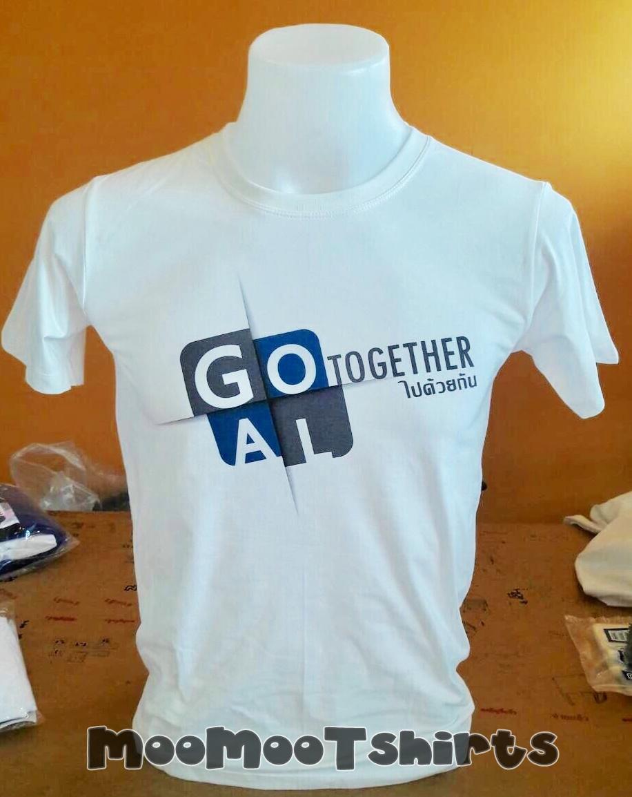 เสื้อขาวพิมพ์ลาย Goal Together ด้วยระบบ DTG