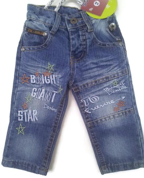 J11082 กางเกงยีนส์เด็กชาย ขายาว ดีไซส์ลายปักเท่ห์ ปรับเอวได้ Size 1 และ 1.5 ขวบ